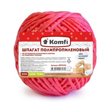 Шпагат полипропиленовый красный, 50м, 1000 текс, Komfi