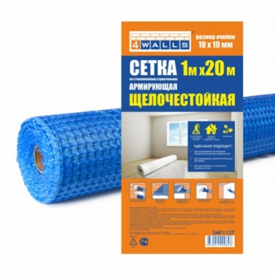 Сетка из стекловолокна строительная АРМИРУЮЩАЯ синяя 1000мм x 20м, 120 г/м2, 10 x 10, щелочестойкая