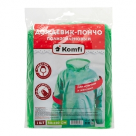Дождевик, зеленый, с капюшоном, рукавами.  Прочный ПНД 25мкм.