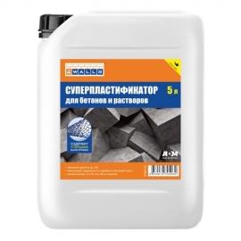 Суперпластификатор универсальный для бетонов и растворов.
