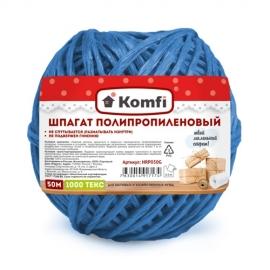 Шпагат полипропиленовый синий, 50м, 1000 текс, Komfi