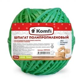 Шпагат полипропиленовый зеленый, 50м, 1000 текс, Komfi