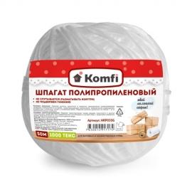 Шпагат полипропиленовый белый, 50м, 1000 текс, Komfi