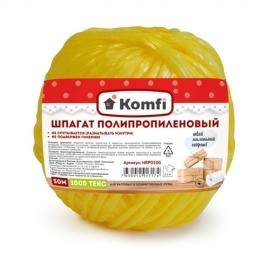 Шпагат полипропиленовый желтый, 50м, 1000 текс, Komfi