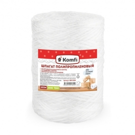 Шпагат полипропиленовый белый, 100м, 1000 текс, Komfi