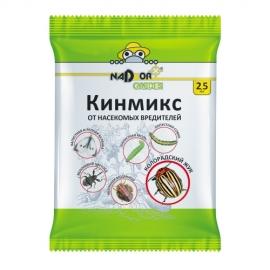 КИНМИКС 2,5 мл. Защита от колорадского жука (тли, цикадки, белокрылки, пьявицы, блошки) Nadzor Garden
