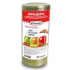 """Крышки металлические закаточные, в упаковке по 50 шт, """"золотистые"""", Komfi"""