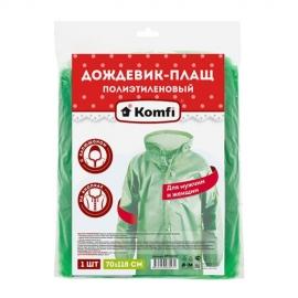 Дождевик-плащ зеленый, с застежками, капюшоном, рукавами. ПВД 18 мкм.