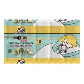 Пластины от комаров для защиты детей 10 шт.