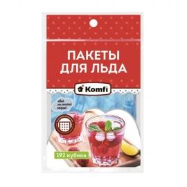 Пакет для льда шарики  Komfi 192 ячейки