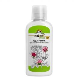 Жидкое минеральное удобрение для роз, бегоний, хризантем, 200 мл, Nadzor Garden